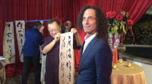 moutai-camus-daily-ovation-kennyg