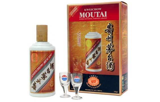 Moutai, Baccarat Camus offer  'A Toast To The World'